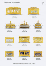 xaxira_greek-church-utensils_010