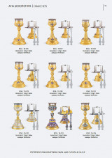 xaxira_greek-church-utensils_016