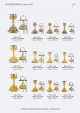 xaxira_greek-church-utensils_020