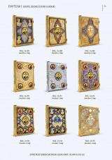xaxira_greek-church-utensils_024