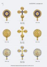 xaxira_greek-church-utensils_029