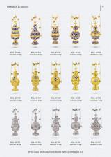 xaxira_greek-church-utensils_062