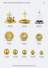 xaxira_greek-church-utensils_068