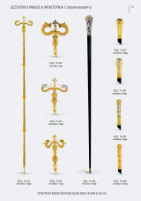 xaxira_greek-church-utensils_074