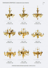 xaxira_greek-church-utensils_094