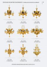 xaxira_greek-church-utensils_098
