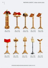xaxira_greek-church-utensils_111