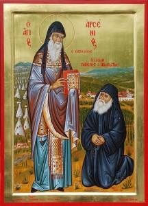 Святой Арсений Каппадокийский и старец Паисий Святогорец