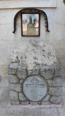 На этом камне, по преданию, св. Иоанн Предтеча сказал народу первую проповедь