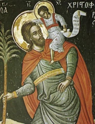 Святой мученик Христофор Ликийский