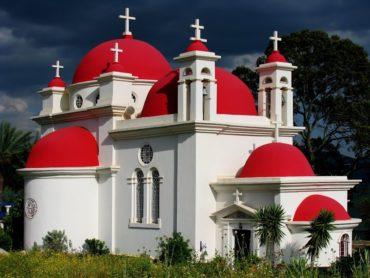 Церковь 12 апостолов в Капернауме