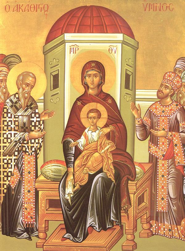 Акафистная икона Пресвятой Богородицы