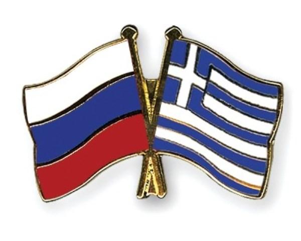 2016 – год Греции в России и год России в Греции