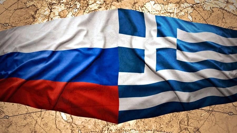 2016-й объявлен перекрестным годом греческой и российской культур