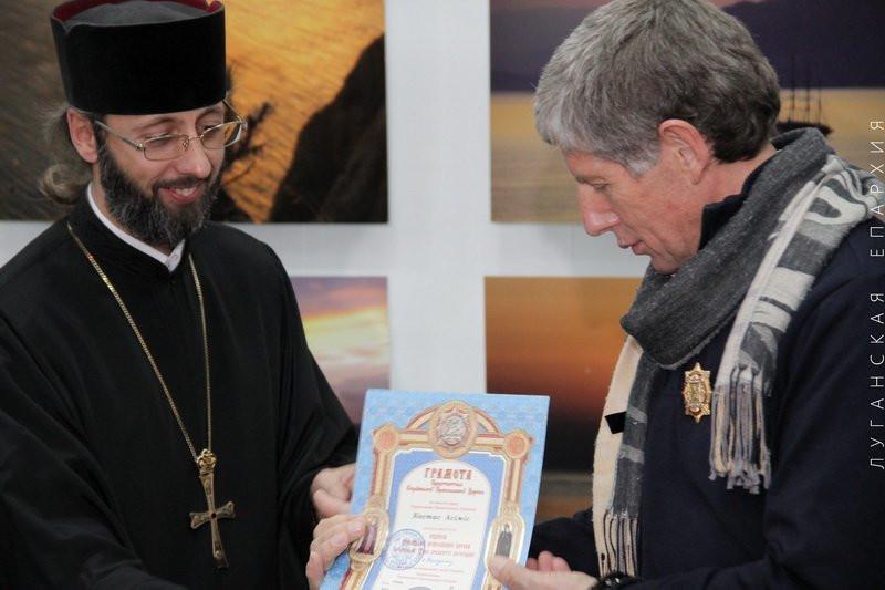 протоиерей Максим Волынец и художник Костас Асимис