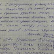 Отзывы о посещении фотовыставки «НАШ АФОН» в Новороссийске