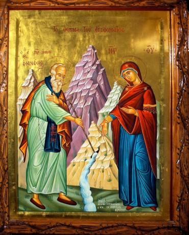 Явление Пресвятой Богородицы Преподобному Афанасию