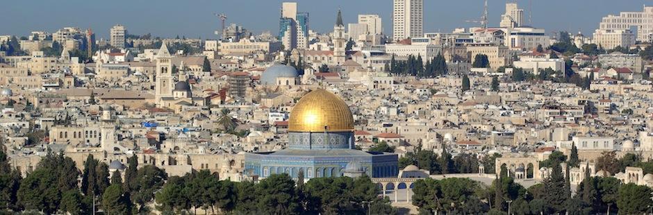Святая Земля. Иерусалим