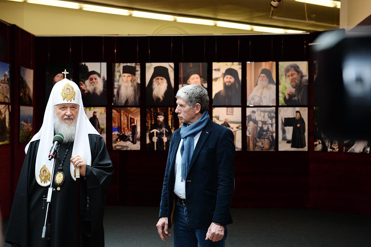 Патриарх Кирилл возглавил открытие фотовыставки Костаса Асимиса в Москве, 16.03.2016