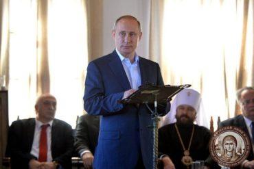 Приветственное слово Президента РФ Владимира Путина в Карее
