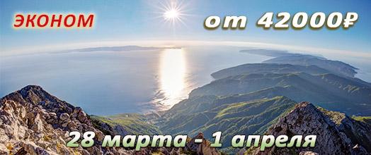 Афон (Греция) - от 42000₽, 28 марта–1 апреля