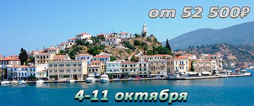 Афон (Греция) - от 52000₽, 4-11 октября
