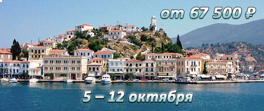 Паломническая программа в Грецию 5 – 12 октября | ППМ ХРИСТОФОР