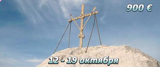 ПАЛОМНИЧЕСТВО НА СВЯТОЙ АФОН (ГРЕЦИЯ) НА ПРАЗДНИК ПОКРОВА ПРЕСВЯТОЙ БОГОРОДИЦЫ С ВОСХОЖДЕНИЕМ НА ВЕРШИНУ 12 - 19 октября | ППМ ХРИСТОФОР