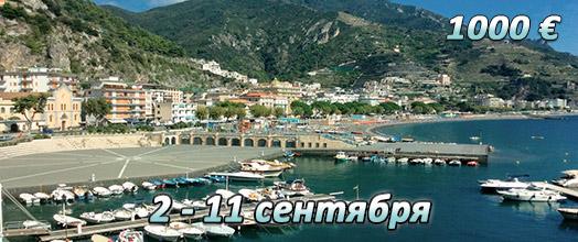 Паломничество по святыням Итальянской земли: 2 - 11 сентября | ППМ ХРИСТОФОР