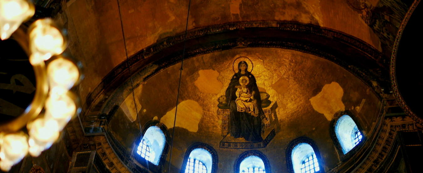 святыни византии в турции