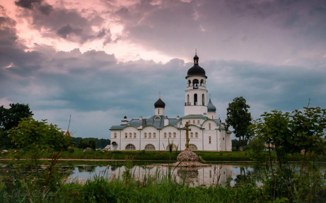 Паломничество по святыням Псковской земли, Москвы и Подмосковья