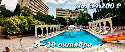 Крым 2 – 10 октября 2021 г.  | ПС ХРИСТОФОР