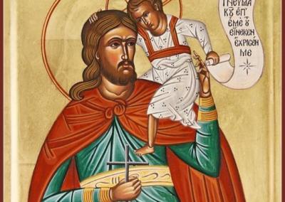 Мученик Христофо́р Ликийский